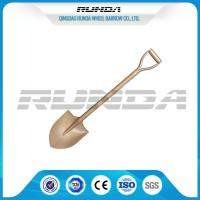 China D Type Carbon Steel Spade Shovel S503 Round Nose 1.5kg Power Coated Painting wholesale