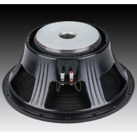 "15"" woofer audio PA speaker with 97 dB high sensitivity"