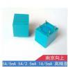 China DL-CT21C  micro current transformer    5A/5mA 5A/2.5mA 1A/5mA    accurancy   0.2 0.1 class wholesale