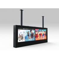 China HD Street Digital Signage Floor Stand / Wall Mounted / Open Frame Optional on sale