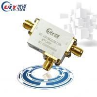 China low price 8 to 12GHz – Dual Junction RF Coaxial Circulator wholesale