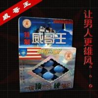 China New WEI GE WANG Super Effect Sex Capsules wholesale