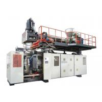 China 230L Plastic Blow Moulding Machine Double L Ring Drums 230L Easy Maintence on sale