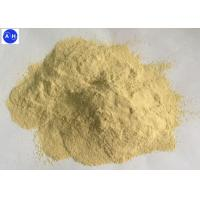China High Nitrogen Water Soluble Fertilizer For Vegetable Garden Soil Increase Absorption wholesale