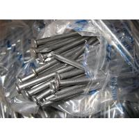 China Standard Size Metal Wire Nails , Anti Polished Galvanized Common Nails wholesale
