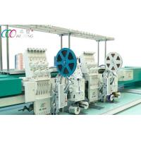 China Computerized Coiling Embroidery Machine With Dahao 8 LCD Computer wholesale