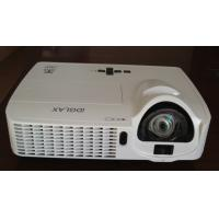 Buy cheap portable interactive projector with whiteboard built-in Native support XGA 1024*768 pixel from wholesalers