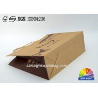 Quality Custom Food Grade Recyclable Kraft Paper Packaging Bags For Sushi for sale