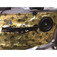 Waterproof / Shockproof Car Door Noise Reduction , Sound And Heat Insulation For Cars