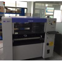 China M2 Smt Pcb Pick And Place Machine , Smt Chip Mounter With Auto Width Adjustment wholesale