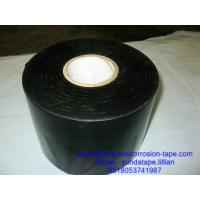 China Pipe wrap Inner single layer tape wholesale