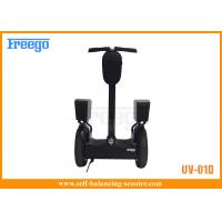 China Cargo Mobility Self Balancing Scooters wholesale