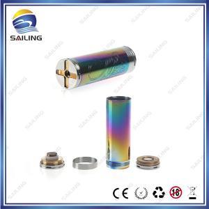 China Rainbow Colored 26650 Stingray MOD  Sailing Wholesale in 2014 wholesale