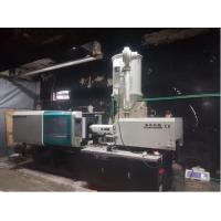 China Haojiang Small injection molding machine , low price 180tons energy saving wholesale