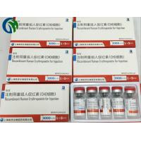 Erythropoietin EPO  Supplements 3000 iu / Vial 5 Vials / Box in Powder Form Safe Shipping to UK Canada USA France Italy