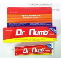 Buy cheap Dr. Numb(Topical Anesthetic) 30g-strong quality ,Special Effects Anesthetic Strong Numb Cream For Tattoo from wholesalers