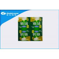 Buy cheap Paper Cup Sealing Roll Film Glossy Surface Outstanding Bending Proof Performance from wholesalers