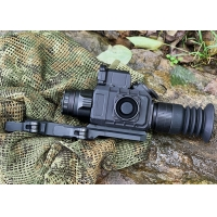 China Pulsar Trail XQ50 Thermal Imaging Sight With Laser Rangefinder wholesale