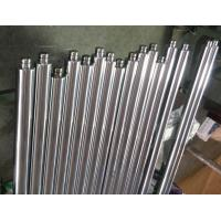 Buy cheap Steel Induction Hardened Bar , Hydraulic Piston Rod For industry from wholesalers