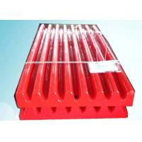 Buy cheap High Manganese Steel Fixed Jaw Crusher Jaw Plate Casting Abrasion Resistant from wholesalers