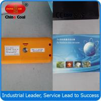 China China Coal 2015 hot sale radiation radiometer wholesale