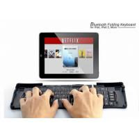 China Promi Fashion Wholesale Portable Folding Mini Bluetooth Keyboard for Galaxy Note 2 on sale