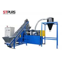 China High Speed Plastic Film Squeezing Machine For Plastic Recycle CE Certificate on sale