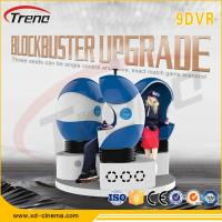 China Egg Shape Full Motion Simulator , Video Game Simulator Blue / Brown / Red / Yellow Color wholesale