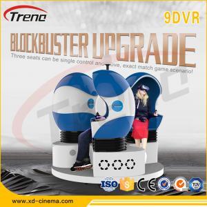 China Shopping Center Virtual Reality Machine Single Seat With 360 °Rotating Platform wholesale