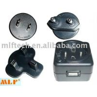 China 5 W AC USB Adapter with Interchangeable Plugs wholesale