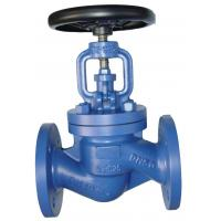 China Stainless steel globe valve wholesale