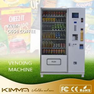 Buy cheap Автоматизированные напитки обслуживая машины напитка торгового автомата для распределяют центр закуски воды в бутылках кофе from wholesalers