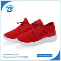 China factory price cheap shoesFashion casual sports shoes lightweight sports shoes couple wholesale