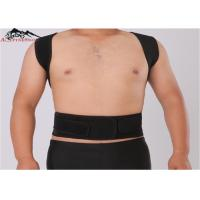 China Black Correct Posture Breathable Supporting Waist Support Belt Unisex Waist And Back Support wholesale