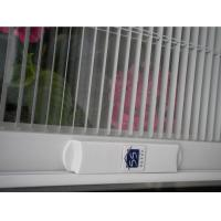 China Vertical Low - E Internal Blinds Glass Privacy Protection Heat Insulation wholesale