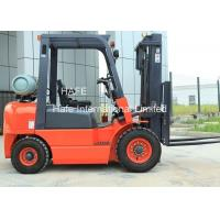 China Liquefied / Natural Gas LPG Forklift Trucks Small In Size 2.5T Capacity wholesale