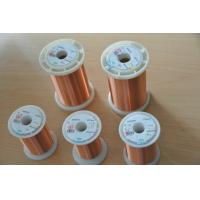 Buy cheap UEW 130 / 155 / 180 Self Bonding Wire Enameled Copper Insulated Wire For Voice from wholesalers