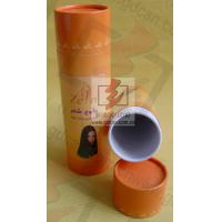 China Yellow Cardboard Wine Gift Tube Container Food Grade Glossy Lamination wholesale