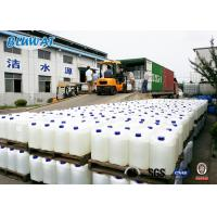 China Reactive Dye Printing Effluent Color Removal Chemical 50% Content Exporting to Honduras wholesale