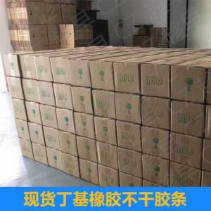 China car light  9mm Waterproof Butyl Rubber Adhesive tape black wholesale