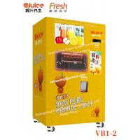 China commercial juicer machine for sale orange maker fresh orange juice vending machine price with automatic cleaning system wholesale