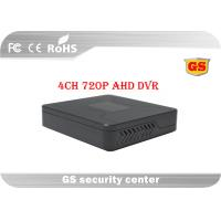 Buy cheap OEM Security AHD CCTV DVR 4Ch 6 in 1 DVR from wholesalers