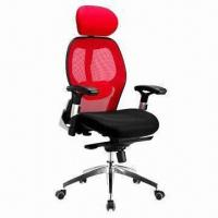 China Mesh office chair, durable aluminum base wholesale