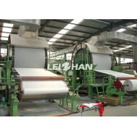 China Office Paper Recycling Production Line For Culture Paper Roll PLC Control on sale