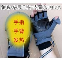 China Outdoor heating gloves,Rechargeable electric warming gloves,Office warm gloves on sale
