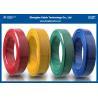 China House Electric Copper Building Wire BV Multi Purpose 1.5mm2 Single Core PVC Insulated wholesale