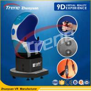 China Flexible Configuration Egg Machine 9D Cinema Simulator Luxury Cabin For Theme Park wholesale