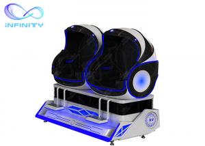 China 2 Seats 9D egg VR Cinema Game Project / 9D Virtual Reality Egg Cinema wholesale