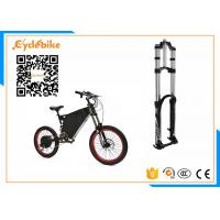 5000W Full Suspension Electric Assist Bike 72V , Stealth Bomber Electric Bike Bicycle For Snow / Beach