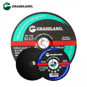 China 4.5 inch Multi Purpose Cutting Disc For metal  115 X 1.6 X 22.2mm wholesale